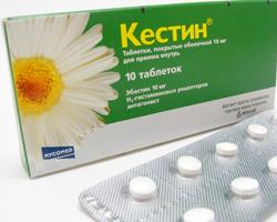 кестин таблетки от аллергии инструкция